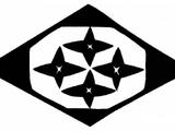 Royal Guard (Fanon)