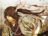 Kenshin Yagami (spirit)