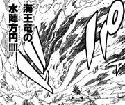 Ishihara's Spiritual Power