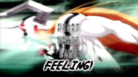 Bleach (Seireitou & Ten Tails)/Part V