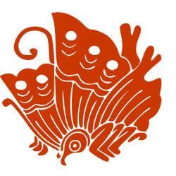 Taira clan symbol