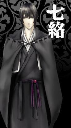 Raizen Shikaku