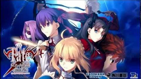 Fate Stay Night - HORIZON