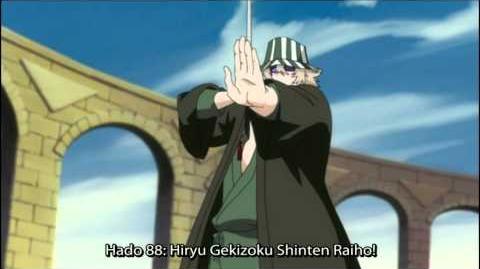 -Bleach- - Regai Urahara Hado 88- Hiryu Gekizoku Shinten Raiho -HD-