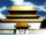 Shinō Academy (Seireitou)