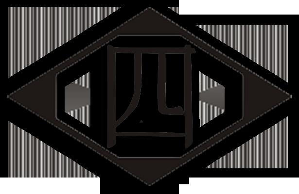 Imagen - Cuarta division-Numero.png | Wiki Bleach FanLabor | FANDOM ...