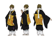 Ryu ropa