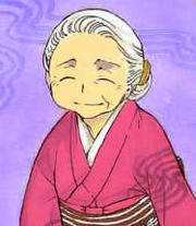 Obāsan