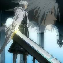 Corp espada