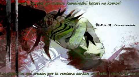 Tokyo Ghoul Jail Soundtrack - Zaitaka na Hone - Österreich Sub español romaji