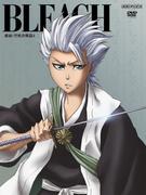 Bleach Vol. 55 Cover