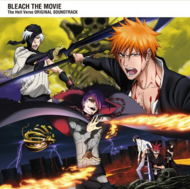 Bleach The Hell Verse OST