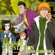 Bleach B Station S2V5