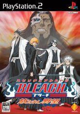 Bleach Hanatareshi Yabou