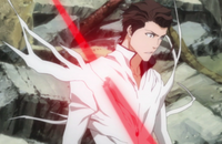Aizen cut by urahara