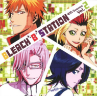 Bleach B Station S4V2