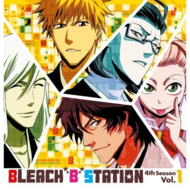 Bleach B Station S4V1