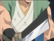 Ganju Sword