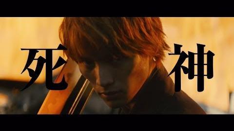 映画『BLEACH』30秒予告(死神代行編)【HD】2018年7月20日(金)公開