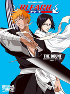 Bleach Viz Season 4 Box Set Part 2 Cover