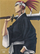 Bleach Vol. 57 Cover