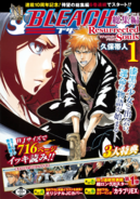 Bleach Resurrected Souls 1