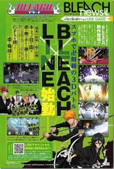 Bleach - Paradise Lost Announcement