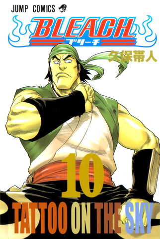 File:Bleach cover 10 Udarsha45 Bleach Story.jpg