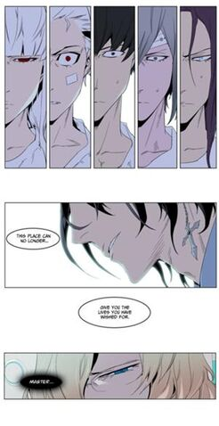 File:300px-Noblesse ch235 pg21.jpg