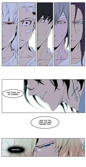 300px-Noblesse ch235 pg21