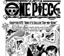 One Piece Chapter 675. And it's Called 'Shi-no-Kuni'