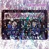 Cd cover retrotape2011