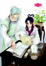 Hiroya&LTA Chihiro