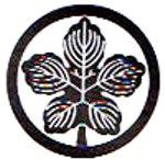 Abe clan Mon