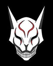 Rei mask