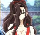 Shizuka Kuchiki