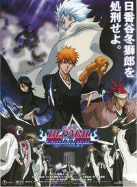 Movie2 Poster