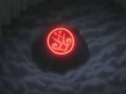 Jōkaishō-Stein
