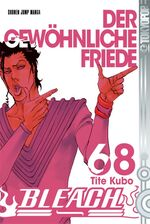 Cover68