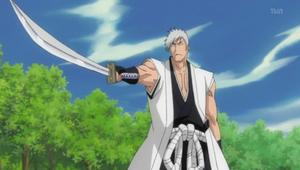 Kensei Mugurama Tachikaze Versiegelt