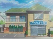 Kurosaki-Klinik