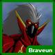 Braveunbox