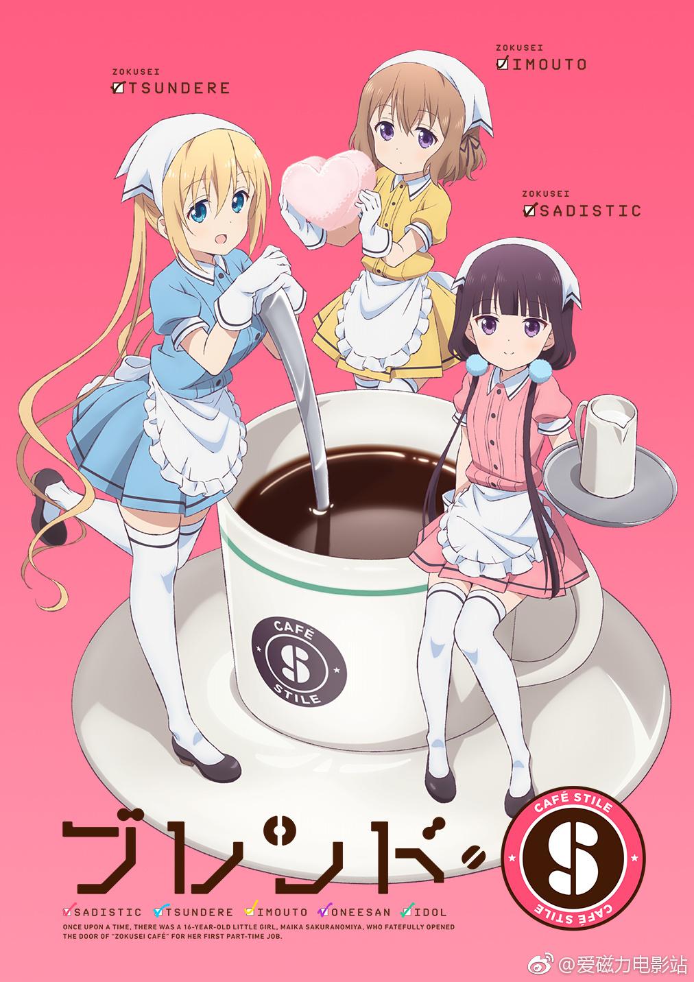 Blend s anime blend s wiki fandom powered by wikia