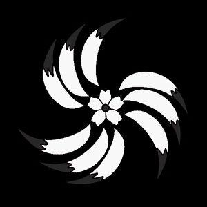 Emblem of the White Sky