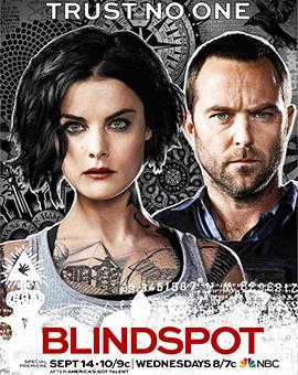 blind spot season 1 episode 3 cast