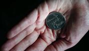 1 rand coin