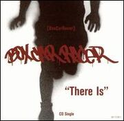 Box Car Racer single cover There Is