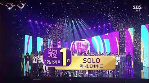 JENNIE - 'SOLO' 1202 SBS Inkigayo NO