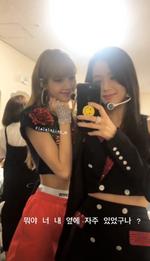 Jisoo IG Story Update with Lisa 180725