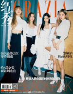 BLACKPINK for Grazia China October 2018 Issue 2